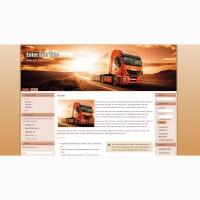 Продам шаблон/тема Iveco Stralis Hi-Way Truck для CMS BlogSpot, Joomla и WordPres