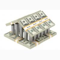 Кредит (займ) под залог недвижимости, квартиры, комнаты, дома, авто