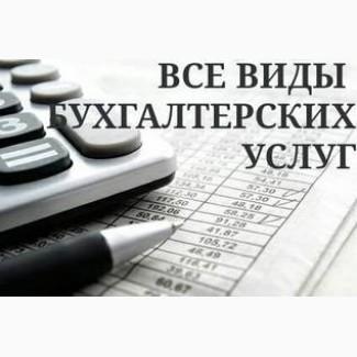 Бухгалтерские услуги для IT-компаний в Николаеве