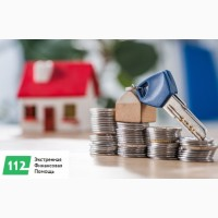 Выкупим квартиру, дом, нежилое помещение за 1 день Киев