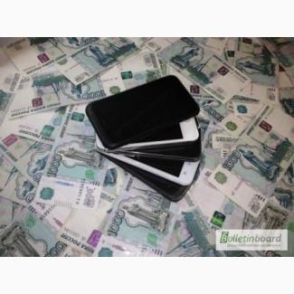 Скупка телефонов в Харькове, продать мобильный телефон в Харькове