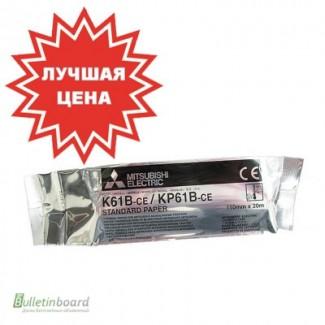 Термобумага Mitsubishi K61B, бумага для узи принтера