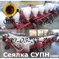 Купить Сеялка пропашная СУПН 8(6) в Украине