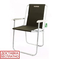Кресло раскладное SL-017 (FC 040) Rock Ranger