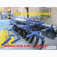 Борона Агд-4, 5Н дисковая АГД 3, 5Н прицепные АГД