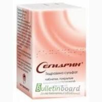 Продам Сегидрин таблетки 60мг 50шт, Ф-Синтез ЗАО