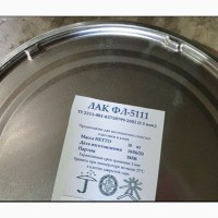 Лак спецназначения ФЛ - 5111 ТУ 2311-083-05758799-2002, продам по всей Украине