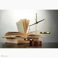 Юрист онлайн, бесплатная консультация