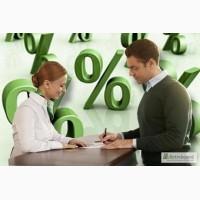 Кредит с испорченной кредитной историей