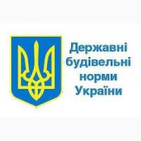 Контроль строительных работ Приемка под ключДнепр и область