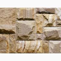 Плитка резанная со сколом из камня песчаника природного