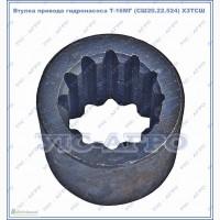 Втулка привода Т-16МГ (СШ20.22.524) ХЗТСШ