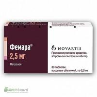 Продам Фемара 2, 5 мг 30 Novartis (Швейцария)