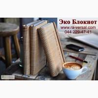 Блокнот с деревянной обложкой, Деревянный экоблокнот, скетчбук