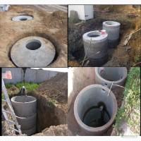Установка канализации септик Одесса