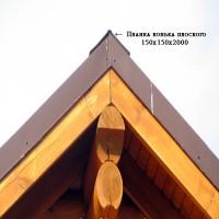 Коник покрівельний простий, планка коника для покрівлі будь-які розміри
