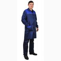Рабочий мужской темно-синий халат