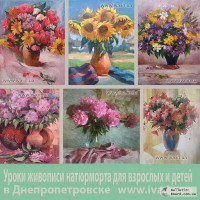 Курсы рисования взрослых и детей в мини-группах Днепроетровска