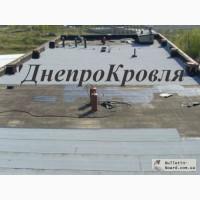 Ремонт крыш гаражей, балконов, зданий.Гидроизоляция