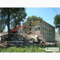 Демонтаж зданий с последующим вывозом строй мусора