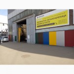 Профнастил в Киеве для крыши, кровельный профнастил, козырёк из профнастила