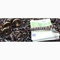 Закупка лома чёрных металлов, стальной стружки в Николаеве