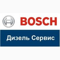 Ремонт форсунки, насос-форсунок и ТНВД Бош, Делфи, Денсо, Сименс