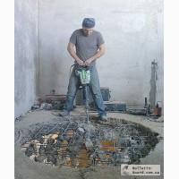 Демонтаж бетона Киев. Разрушение железобетона 531 88 75