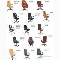 Предлагаем для Вашего офиса - офисные стулья