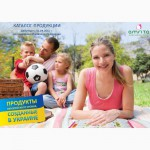 Бесплатная доставка продукции компании Амрита по всей Украине