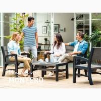 Набор мебели из искусственного ротанга Allibert Голландия для дома, кафе и бару