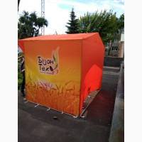 Рекламные палатки и шатры под заказ г. Кривой Рог