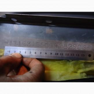 Производство после дтп или другой причины металл с Вин Кодом