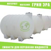 Емкость горизонтальная для транспортировки воды, КАС