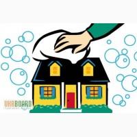 Чистота и комфорт в вашем доме по доступной цене