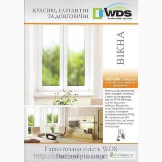 Окна металлопластиковые WDS в Одессе