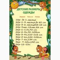 Детские колготки в Украине. Колготки детские белые