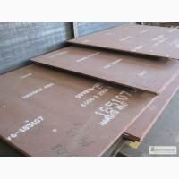Износостойкая сталь HARDOX 400 толщина 4-130 мм