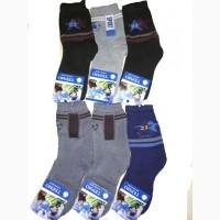 Носки детские до годика. Детские носочки в Украине