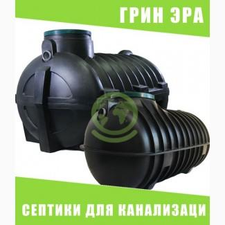 Пластиковый септик для канализации загородного дома