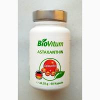 Антиоксидант 1. Астаксантин Германия 60 капсул на 2 месяца приема. Мега дозировка 10 мг