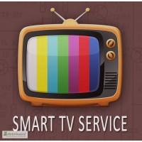 Настройка Smart TV Смарт ТВ Харьков
