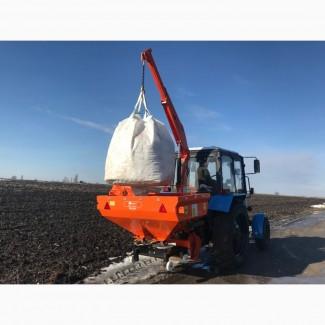 Розкидач мінеральних добрив РДФ - 1000 кг Фаворит