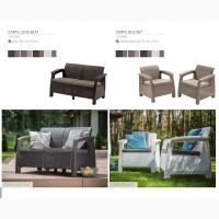 Мебель искусственный ротанг