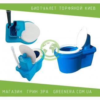 Биотуалет торфяной Киев