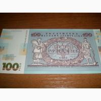 Сувенирная банкнота 100 Гривен-2018год