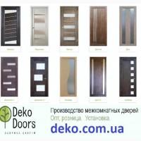 Производство и продажа межкомнатных дверей