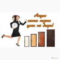 Купить двери, двери Кривой Рог (цена)