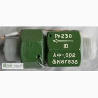 АФ-002 - азотный фильтр высокого давления