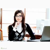 Дополнительный или полный доход - Онлайн-сотрудник